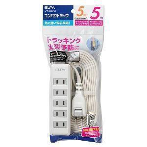 エルパ LPT-505N(W) コンパクトタップ 5個口 5m ホワイト|yamada-denki