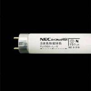 NEC FL15EXLX ライフルックL-HGX 直管蛍光灯 15形 電球色 口金G13 1020lm|yamada-denki