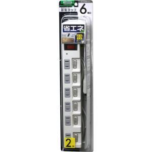 ヤザワ Y02BKS672WH 個別集中スイッチ付節電タップ 6個口2m 白|yamada-denki