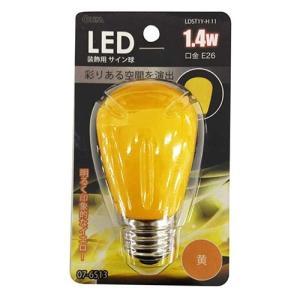 オーム電機 LDST1Y-H11 LED電球 装飾用 サイン球 E26 イエロー yamada-denki