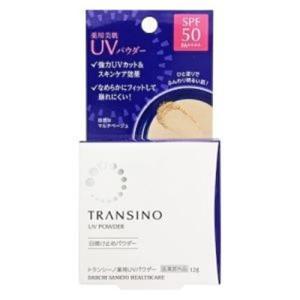 トランシーノ 薬用UVパウダー 12g 第一三共ヘルスケア トランシ-ノヤクヨウUVパウダ12G yamada-denki
