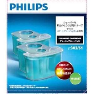 フィリップス JC302/51 洗浄液 9000シリーズ用