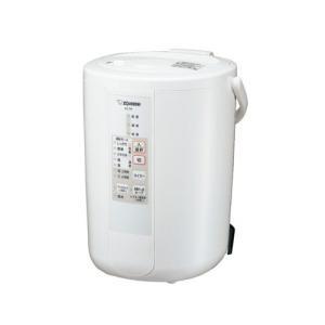 象印 EE-RP50-WA スチーム式加湿器|yamada-denki