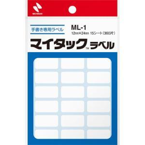 ニチバン ML-1 マイタックラベル|yamada-denki
