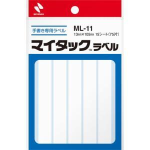 ニチバン ML-11 マイタックラベル|yamada-denki