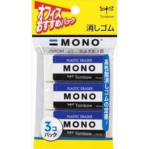 消しゴムモノPE04 3コパック JCA-311|yamada-denki