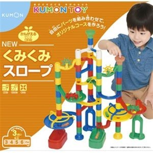くもん出版 KUMON NEWくみくみスロープ|yamada-denki