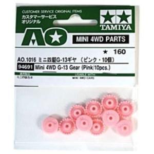 タミヤ AO-1016  ミニ四駆G-13ギヤ (ピンク・10個)|yamada-denki