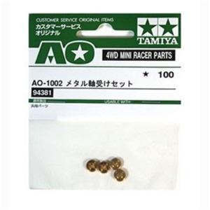タミヤ メタル軸受セット(AO.1002)ミニ四駆パーツ|yamada-denki