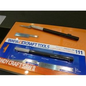 タミヤ カッターのこII(74111)工具