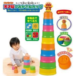 アガツマ アンパンマン 天才脳つみかさねカップ yamada-denki