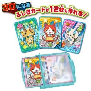 バンダイ 妖怪ウォッチともだちウキウキペディア 妖怪3Dカードメーカー|yamada-denki