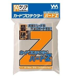 やのまん トレカ カードプロテクターハードZ [トレカ用プロテクター]|yamada-denki