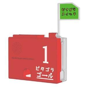 ハピネット(Happinet) 『ピタゴラスイッチ』 ピタゴラ ゴール1号|yamada-denki