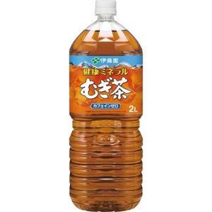 伊藤園 健康ミネラル麦茶 2L