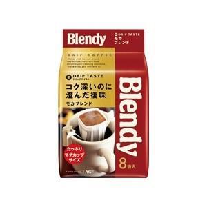 AGF 〈ブレンディ〉レギュラー・コーヒー ドリップパック ドリップテイスト モカ・ブレンド 8袋入|yamada-denki