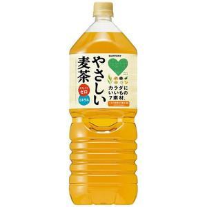 サントリー GREEN DA・KA・RA やさしい麦茶 2L|yamada-denki
