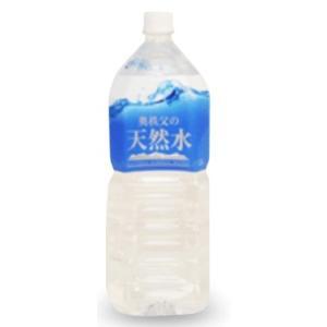 ソーケン 奥秩父天然水 2L|yamada-denki