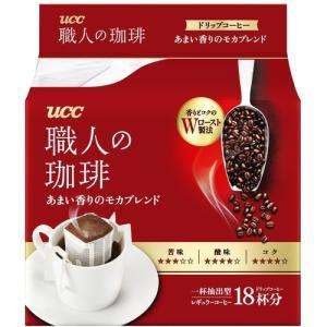 UCC 職人の珈琲 ドリップコーヒー あまい香りのモカブレンド ( 18杯分 )|yamada-denki