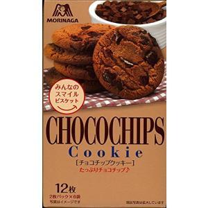 森永 チョコチップクッキー