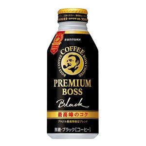 サントリー プレミアムボス ブラック ボトル缶390g|yamada-denki