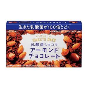 ロッテ スイーツデイズ 乳酸菌ショコラアーモンド<br>862