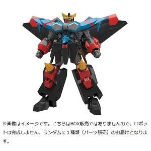 バンダイ(BANDAI) スーパーミニプラ 勇者王ガオガイガー4