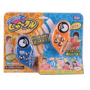 タカラトミー しゃべクルセット ブルー&オレンジ|yamada-denki