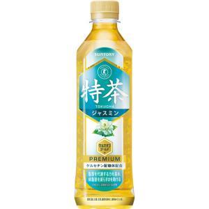サントリー 特茶 ジャスミン(特定保健用食品) 500ml|yamada-denki