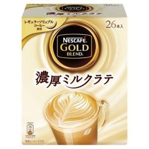 ネスレ日本 ネスカフェ ゴールドB 濃厚ミルクラテ 7gX26袋 yamada-denki