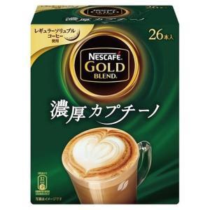 ネスレ日本 ネスカフェ ゴールドB 濃厚カプチーノ 7gX26袋 yamada-denki