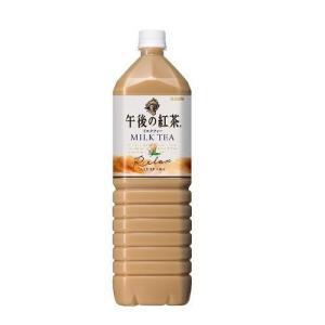 キリンビバレッジ 午後の紅茶 ミルクティー (1.5L)|yamada-denki