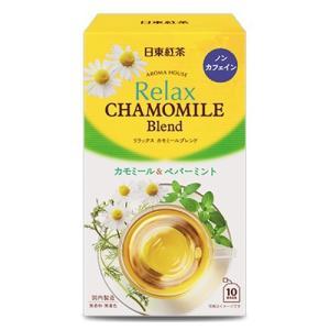 日東紅茶 アロマハウス リラックス カモミールブレンド 10袋|yamada-denki