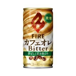 キリンビバレッジ ファイア カフェオレビター 185ml|yamada-denki