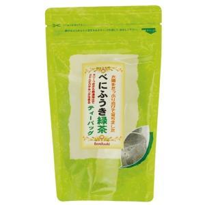 うららか べにふうき緑茶・TB2g×20個 健康茶|yamada-denki