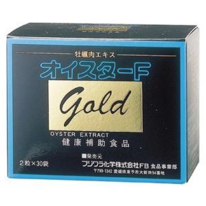 フジワラ化学 オイスターFゴールド 2粒×30包|yamada-denki