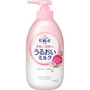 花王 ビオレu 角層まで浸透する うるおいミルク やさしいフローラルの香り (300mL)|yamada-denki