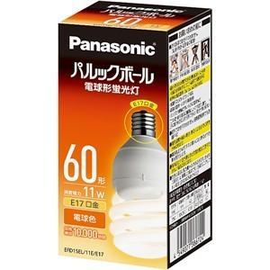 パナソニック EFD15EL11EE17 電球形蛍光灯 「パルックボール」(電球60WタイプD形・電球色・口金E17)|yamada-denki
