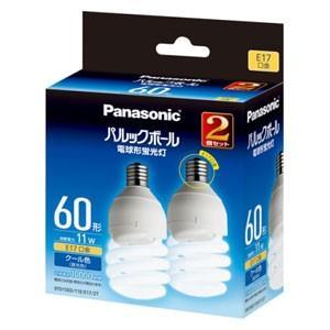 パナソニック EFD15ED11EE172T 電球形蛍光灯 「パルックボール」(電球60WタイプD形2個パック・クール色・口金E17)|yamada-denki