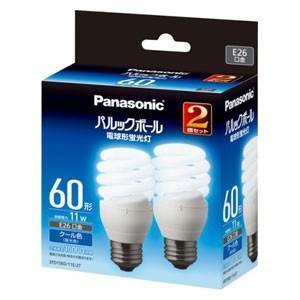 パナソニック EFD15ED11E2T 電球形蛍光灯 「パルックボール」(電球60WタイプD形2個パック・クール色・口金E26)|yamada-denki
