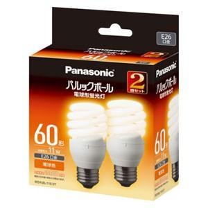 パナソニック EFD15EL11E2T 電球形蛍光灯 「パルックボール」(電球60WタイプD形2個パック・電球色・口金E26)|yamada-denki