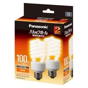 パナソニック EFD25EL20E2T 電球形蛍光灯 「パルックボール」(電球100WタイプD形2個パック・電球色・口金E26)|yamada-denki