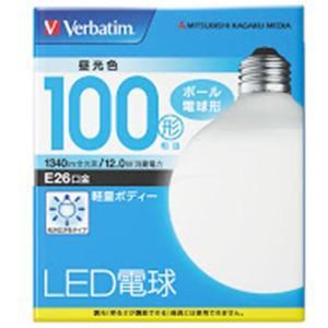 三菱ケミカルメディア LDG12DGVP2 LED電球26口金 昼光色 100W相当|yamada-denki