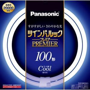 パナソニック FHD100ECWL 丸型蛍光灯 ツインパルックプレミア 100形(クール色)|yamada-denki