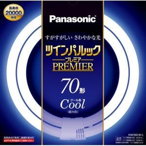 パナソニック FHD70ECWL 丸型蛍光灯 ツインパルックプレミア 70形(クール色)|yamada-denki