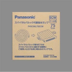 パナソニック FHSCML75ECW スパイラルパルック代替蛍光ランプ 75形(クール色)|yamada-denki