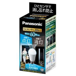 パナソニック LDA8DGKUNS LED電球 ひとセンサタイプ7.8W(昼光色相当)|yamada-denki