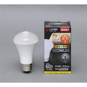 アイリスオーヤマ LDR8L-H-S6 LED電球 人感センサー付 全光束810lm E26口金 60W形相当 電球色|yamada-denki