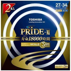 東芝 FHC27-34ED-PDZ-2P 丸形スリム蛍光ランプ 「ネオスリムZ PRIDE-II」(27形+34形・昼光色)|yamada-denki