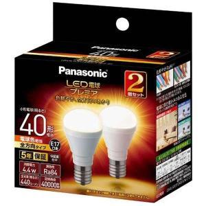 パナソニック LDA4LGE17Z40ESW22T LED電球プレミア 4.4W 2個セット(電球色相当)|yamada-denki